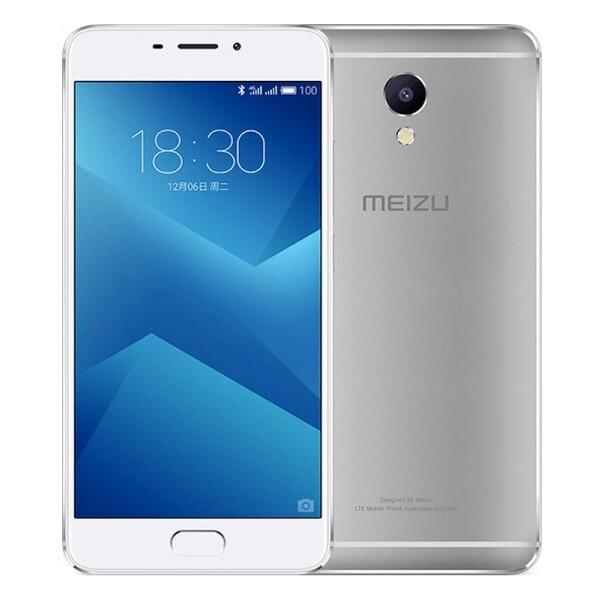 Meizu M5 Note 3GB/16GB CZ LTE Dual SIM stříbrný