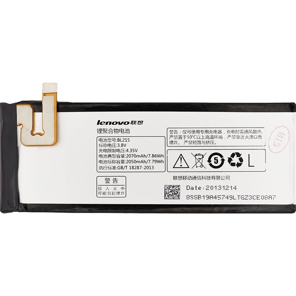 Lenovo BL215 baterie 2050mAh Li-Ion (eko-balení)