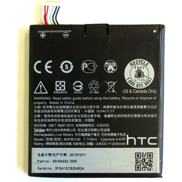 HTC B0P9O100 Baterie 2040mAh Li-Pol (Bulk) Černá