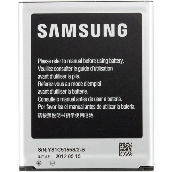 Samsung EB-B740BE Černá