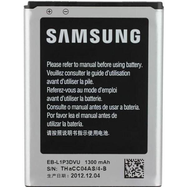 Samsung EB-L1P3DVU baterie Galaxy Fame 1300mAh (eko-balení)