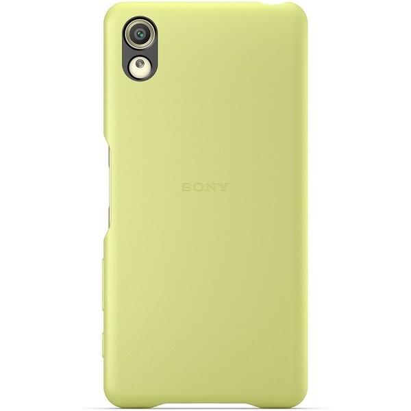 Pouzdro Sony SBC30 Style Back Cover Xperia XP Lime zlaté Zlatá