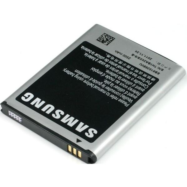 Samsung EB615268VU baterie pro Galaxy Note 2500mAh