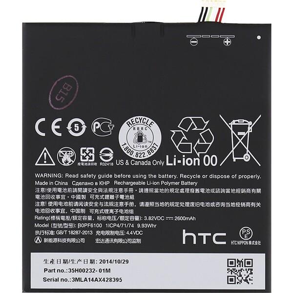 HTC B0PF6100 Baterie 2600mAh Li-Pol (Bulk) Černá