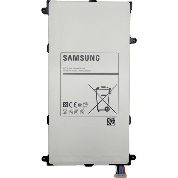 T4450E Samsung Baterie 4450mAh Li-Ion (Bulk) Stříbrná