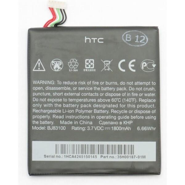 HTC BJ83100 baterie pro HTC One X 1800mAh (eko-balení)