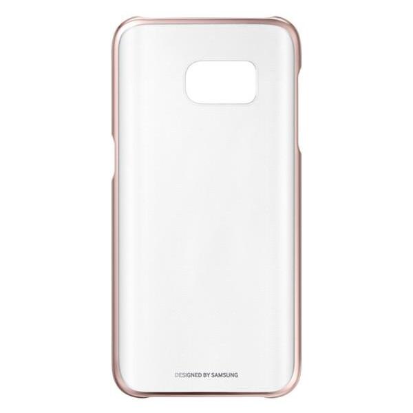 Pouzdro Samsung ET-QG930CZEGWW Růžová