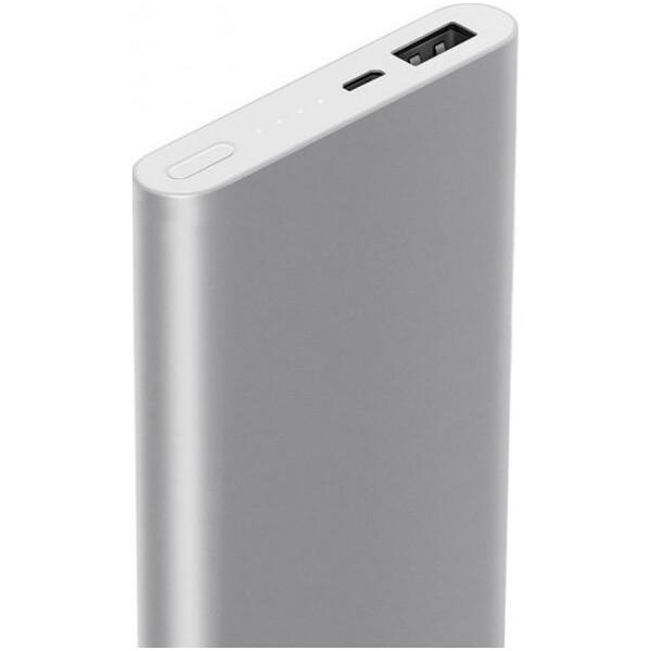 Xiaomi PLM02ZM stříbrná Stříbrná