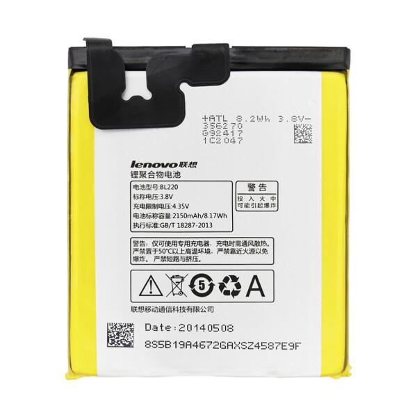 Lenovo BL220 baterie 2150mAh Li-Ion (eko-balení)