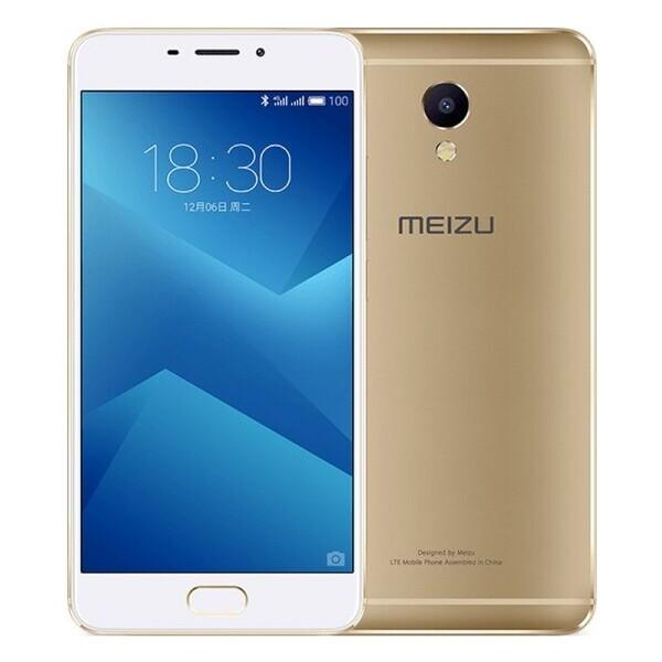 Meizu M5 Note 3GB/16GB CZ LTE Dual SIM zlatý