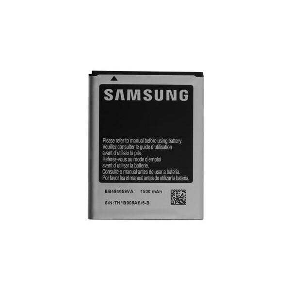 Samsung EB484659VU baterie 1500mAh (eko-balení)