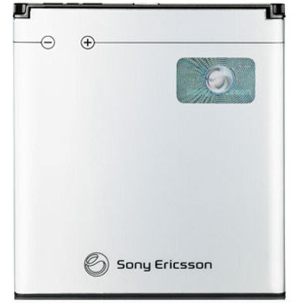 Baterie Sony BA750 Bílá