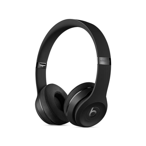 Beats by Dr. Dre MP582ZM/A Černá