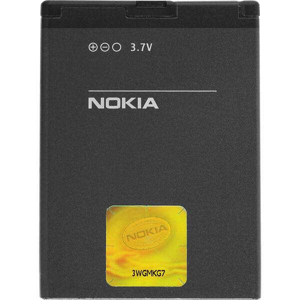 Baterie Nokia BL-5CB Černá