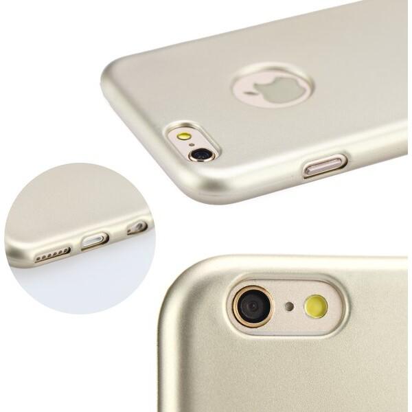 Smarty Jelly pouzdro Huawei P10 Lite zlaté